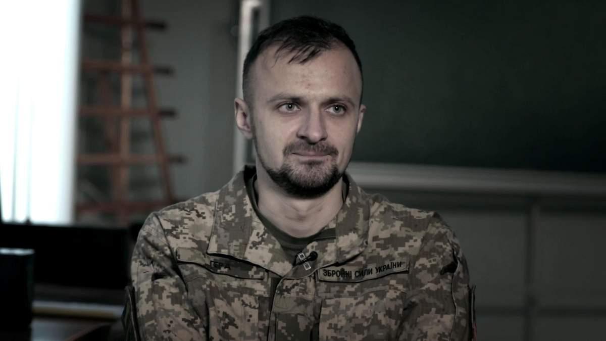 Как Владимир Гера ценой собственного здоровья спас сотни бойцов