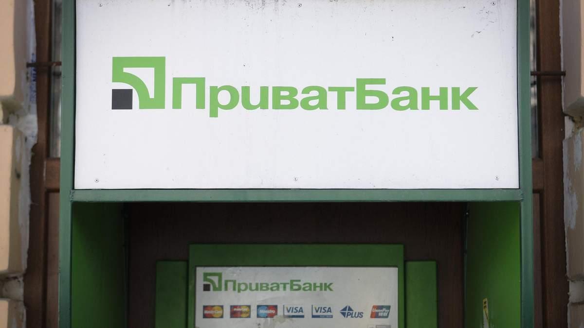Підозрюваній у справі Приватбанку обрали запобіжний захід