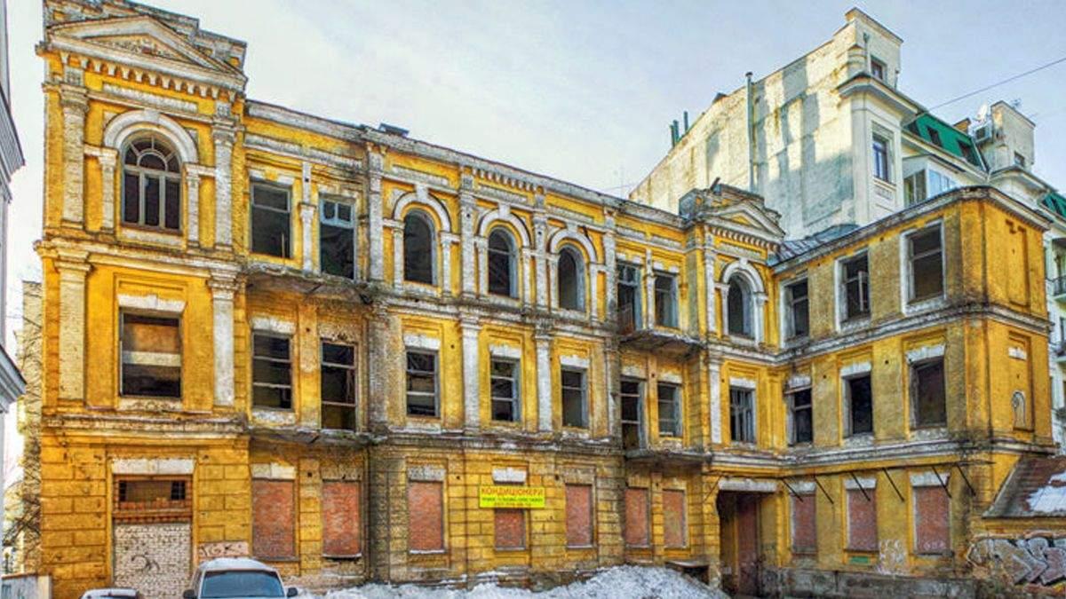 Суд по дому Сикорского в Киеве