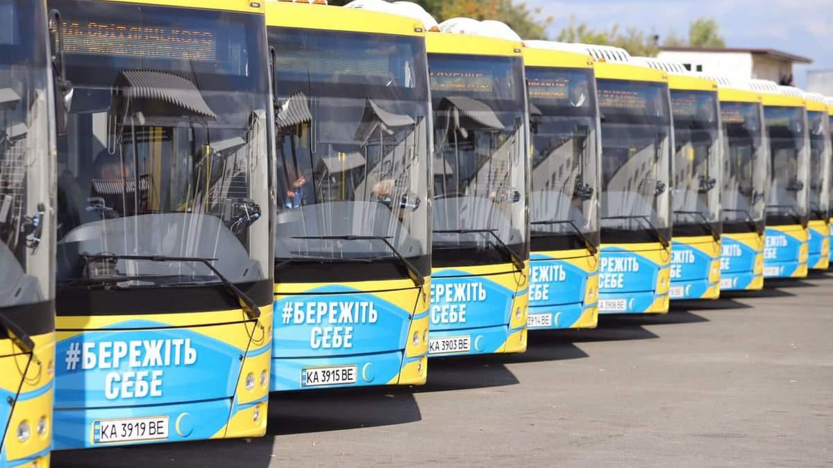 У транспорті Києва дозволили перевозити стоячих пасажирів