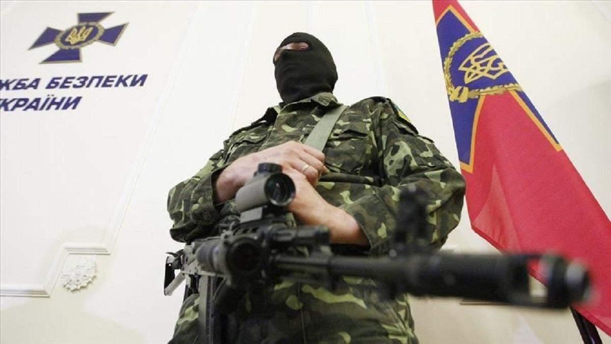 День СБУ: у Крим передали зашифроване послання для зрадників