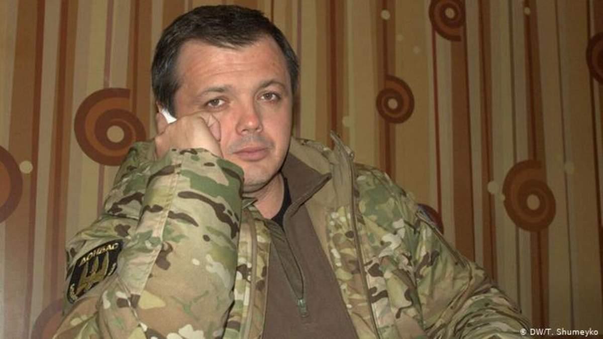 Семенченко об обвинении СБУ в создании ПГК и торговли оружием