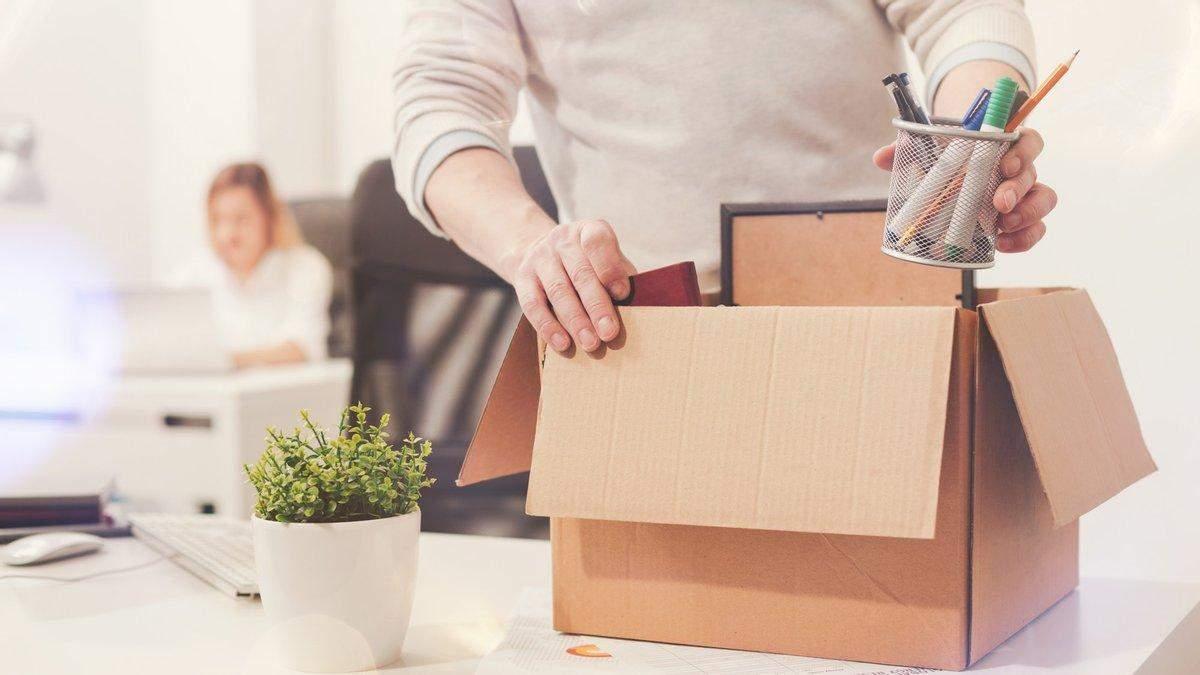 Карантин-2021 - як уряду зберегти робочі місця - Новини