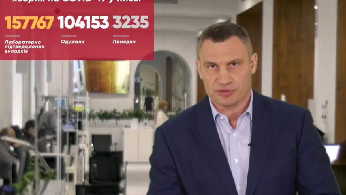Кличко снова возмутился из-за забитых маршруток в Киеве