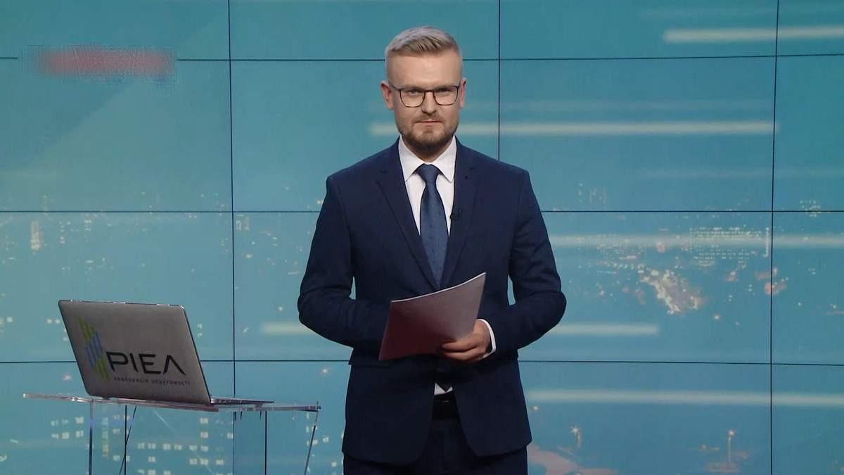 Про головне: Байден назвав конкурентів. Стратегія воєнної безпеки України
