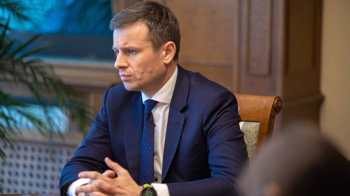 Міністер фінансів України