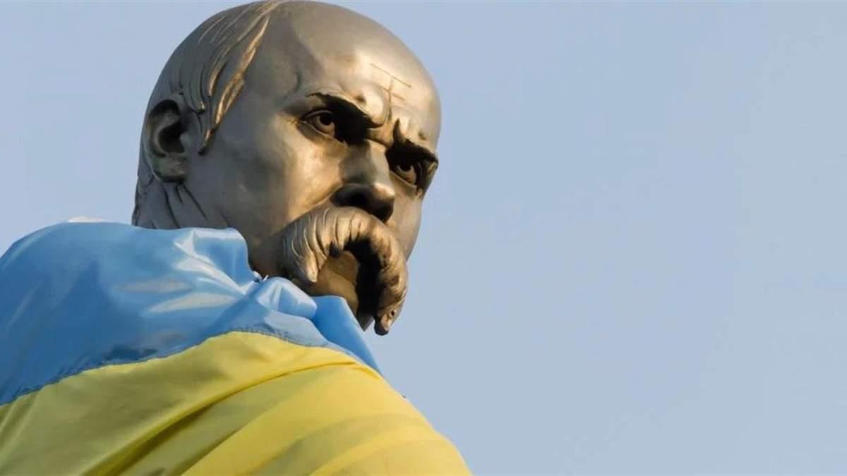 МЗС заперечило російські наративи щодо Тараса Шевченка