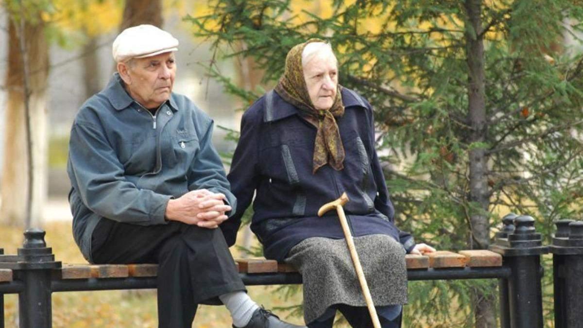 Пенсійний вік та надбавки з 1 квітня 2021: які зміни для пенсіонерів