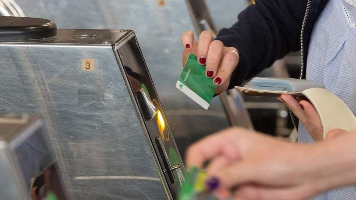 У Києві з 1 квітня 2021 не працюватимуть зелені картки в метро