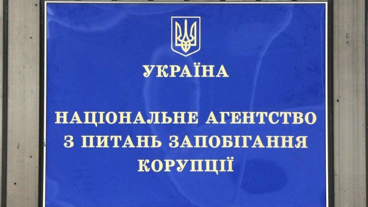 НАЗК викликає керівників 8 партій та ексзаступника міністра