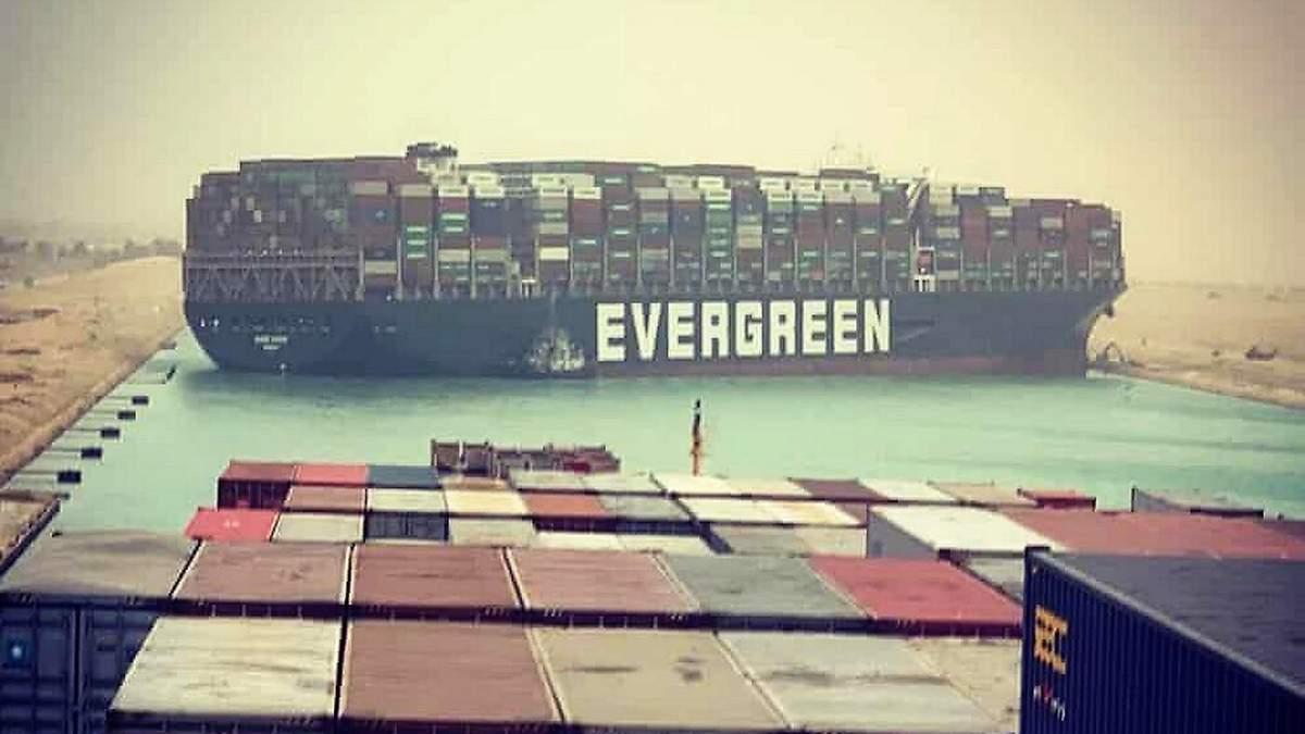 Суэцкий канал и Evergreen