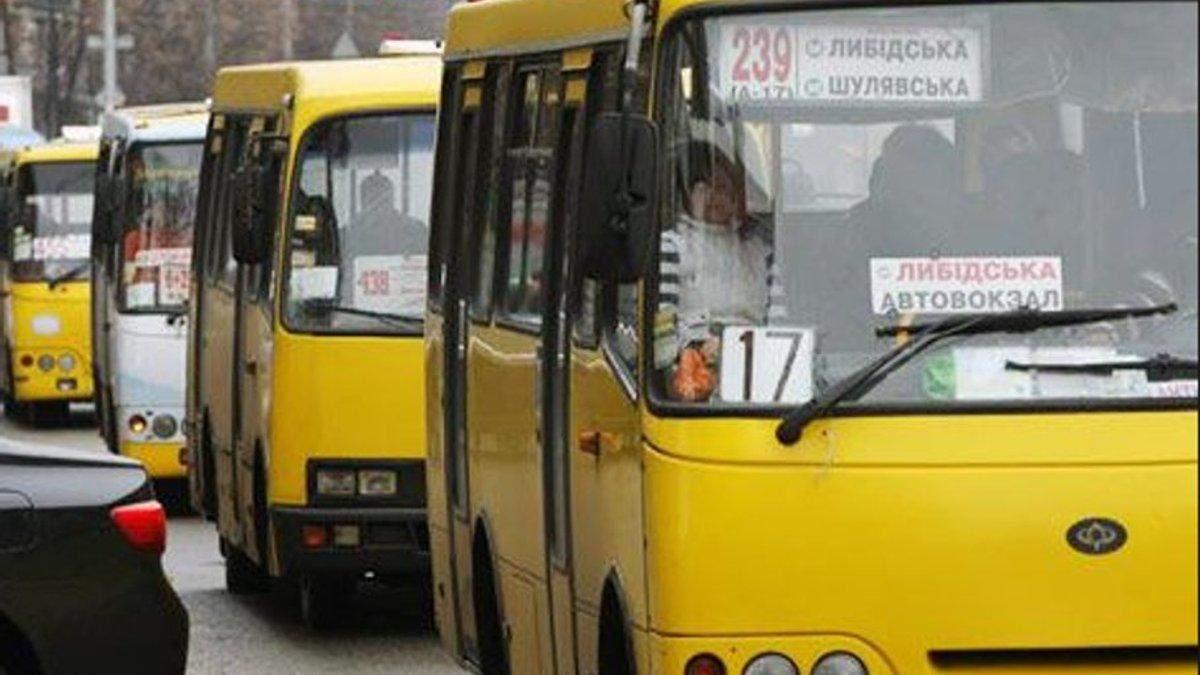 В маршрутках Киева все же повысят стоимость проезда