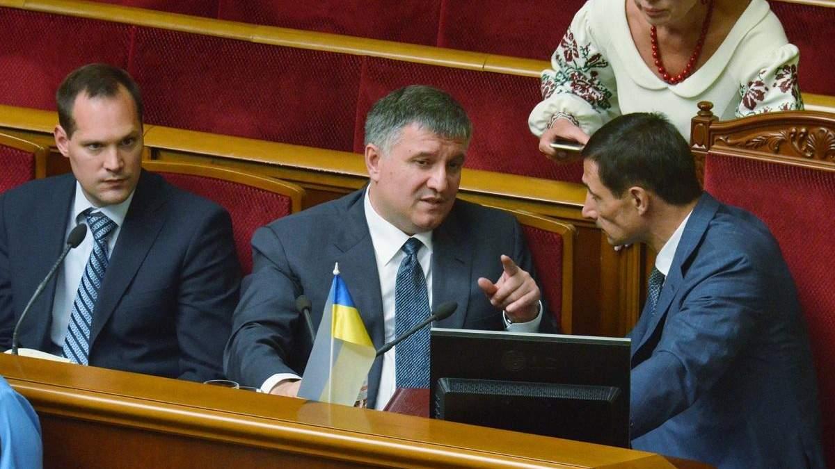 Декларація Арсена Авакова: що задекларував глава МВС