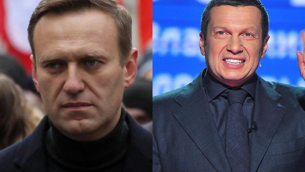 Пропагандист Соловйов порівняв Навального з Гітлером: відео
