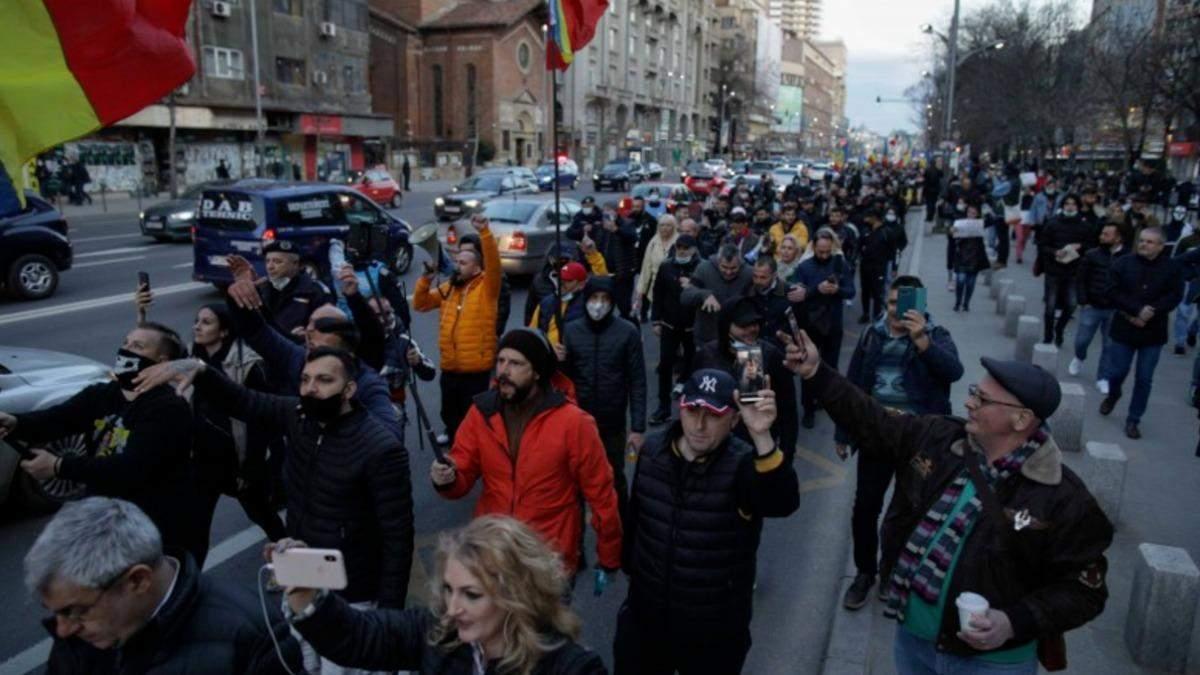 Аантикарантинные протесты в Румынии превратились в беспорядки