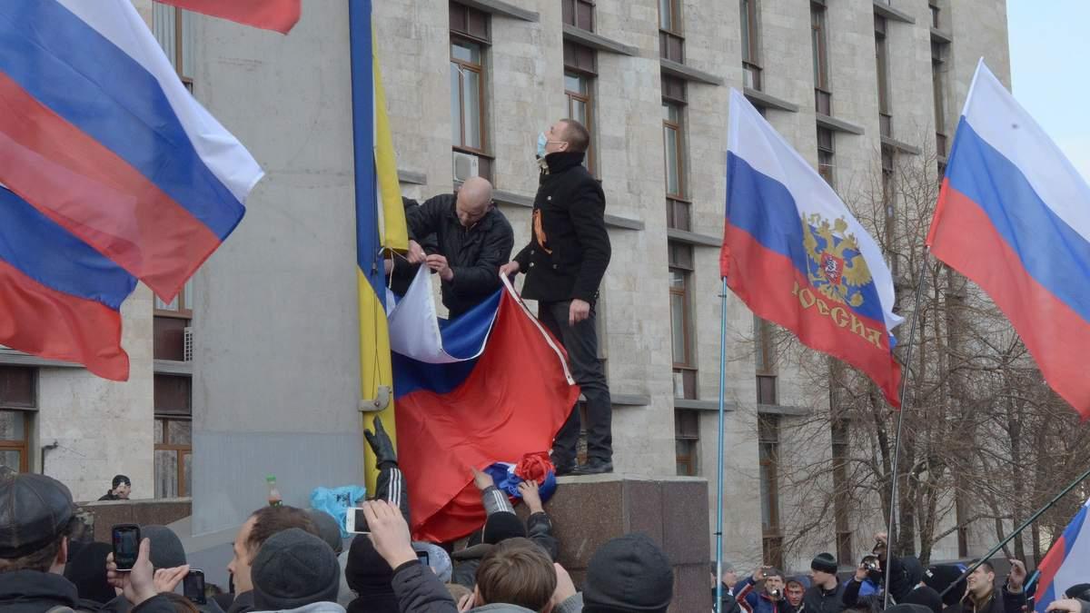 Как Луганск и Донецк оказались в оккупации в 2014 году