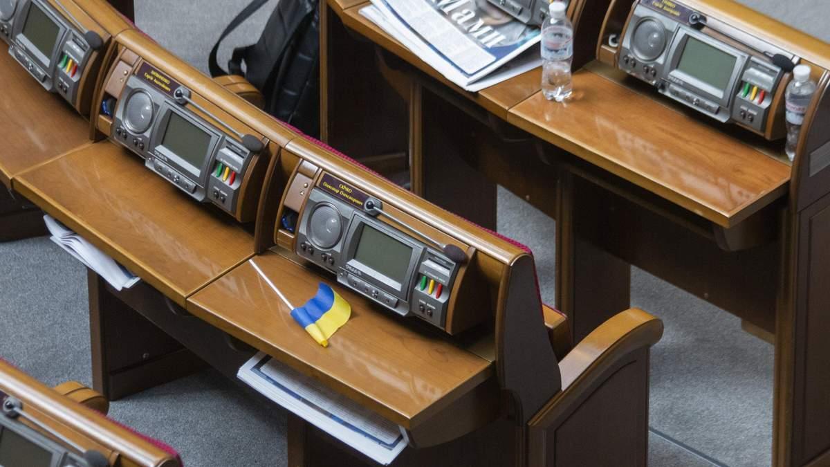 Рада затвердила заяву про ескалацію війни з Росією