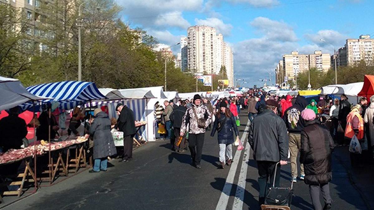 У Києві через ковід з 1 квітня 2021 скасовують ярмарки