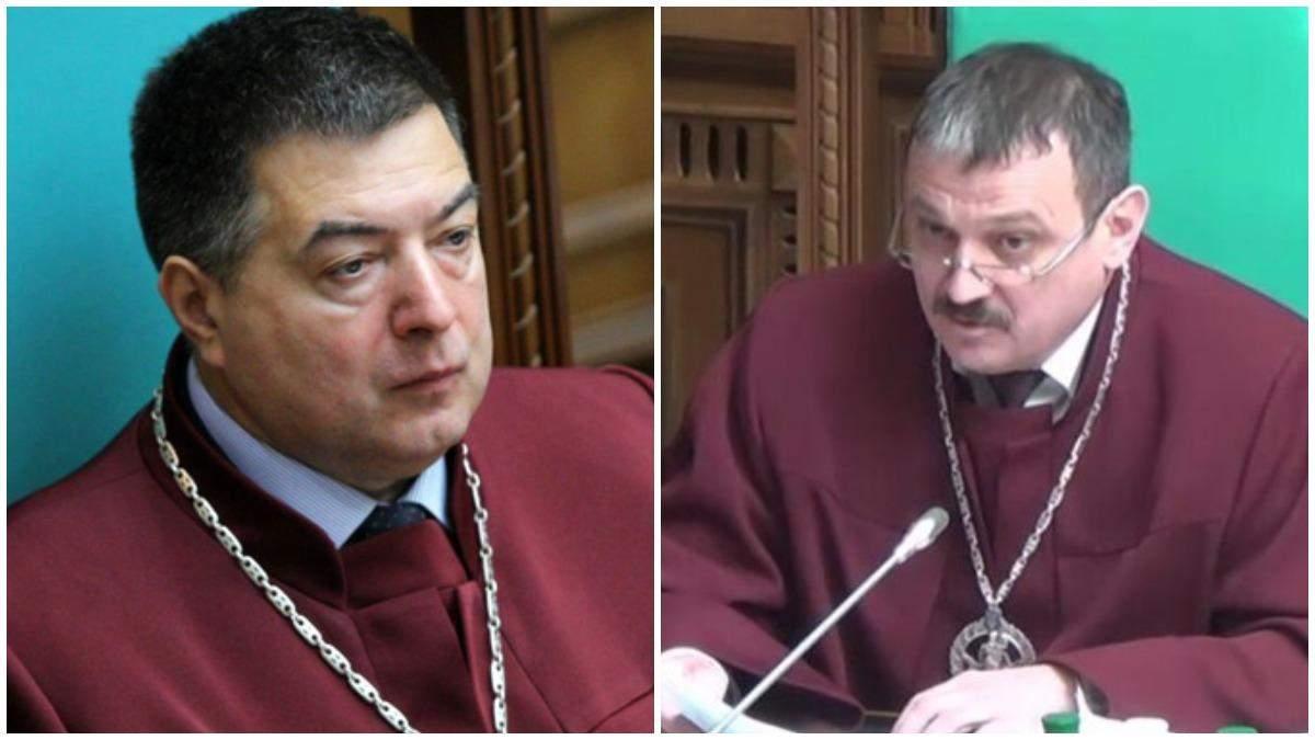 Как Зеленский блокирует влияние судей КСУ Тупицкого и Касминина