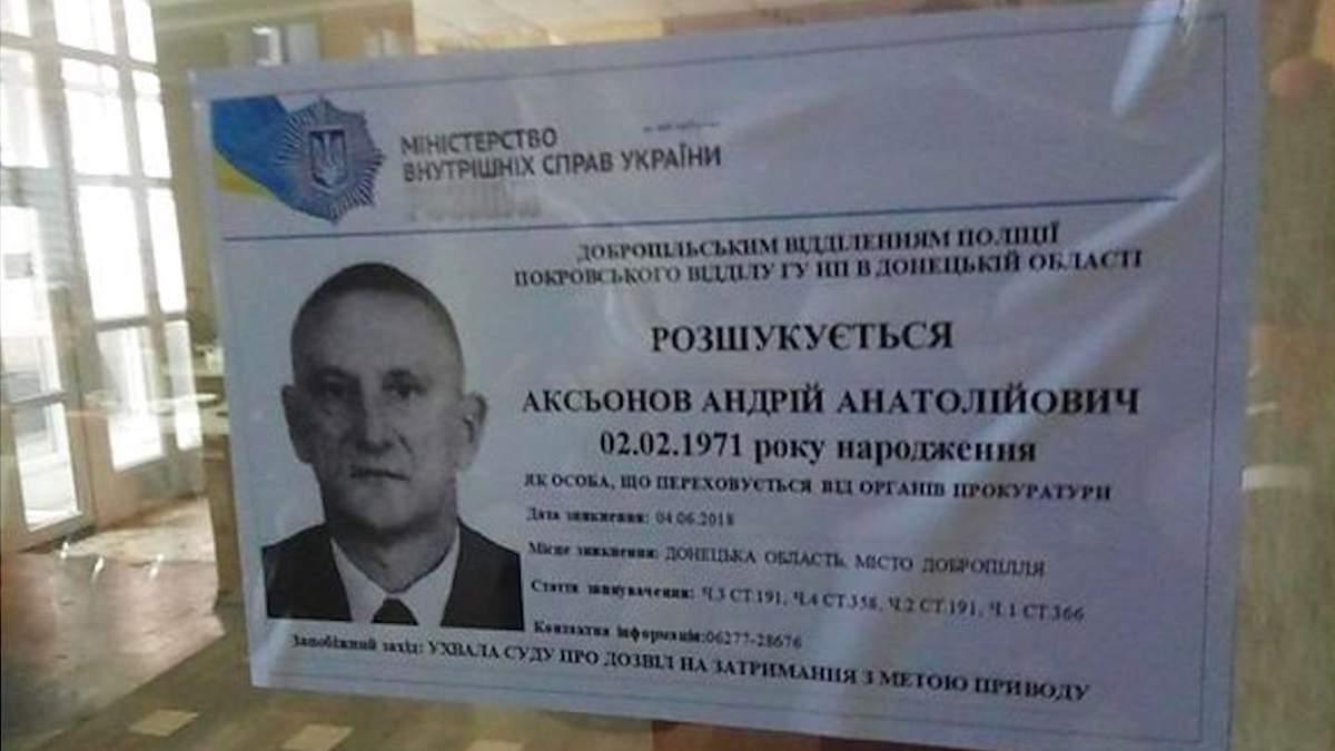 Андрей Аксенов – биография сепаратиста с паспортом России