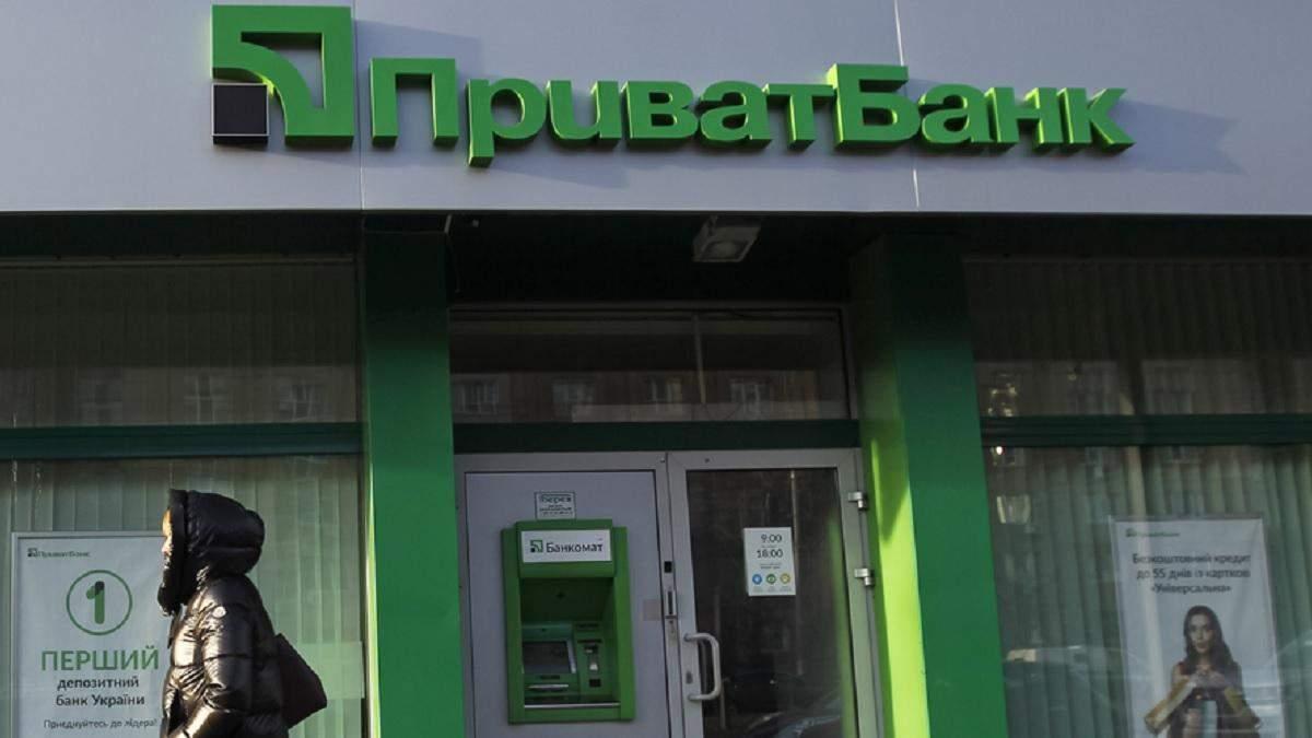 Розтрати Приватбанку: за експрацівницю внесли 2,7 мільйона застави