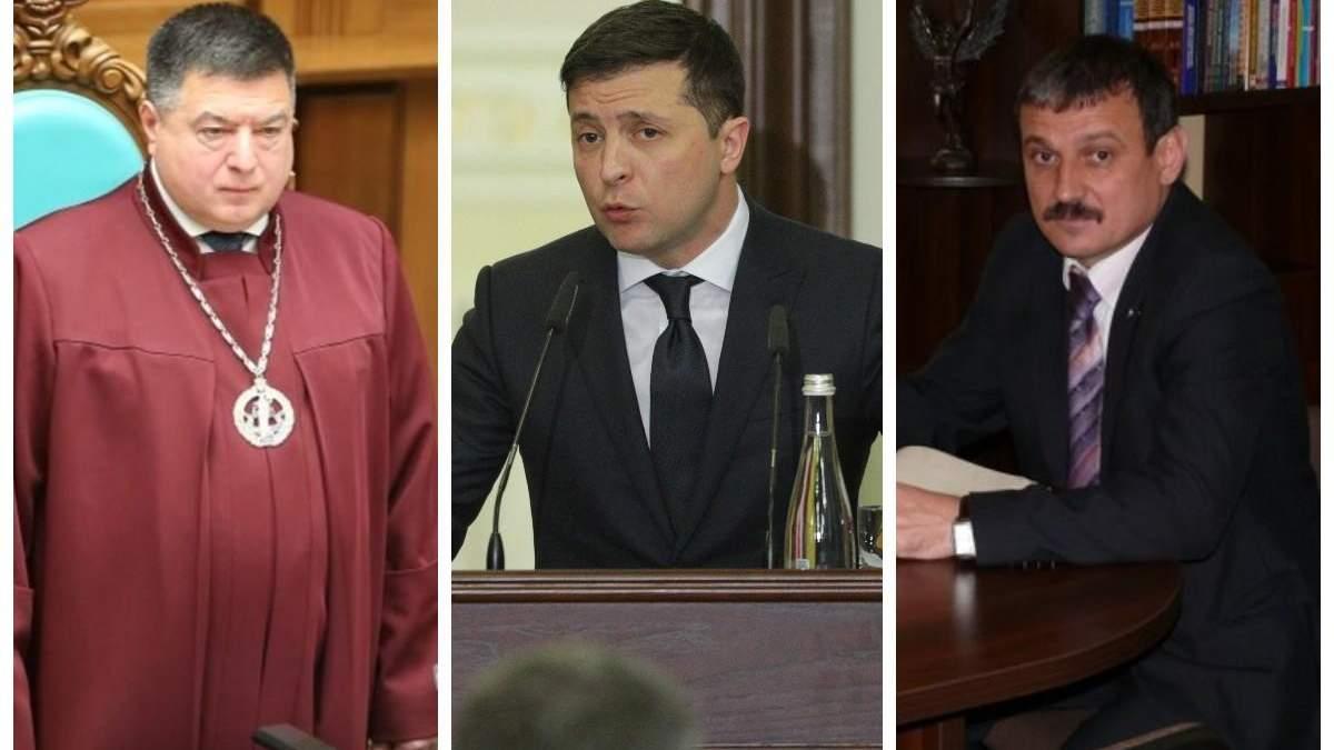 Тупицкий и Касминин на выход: сколько и как зарабатывали судьи КСУ