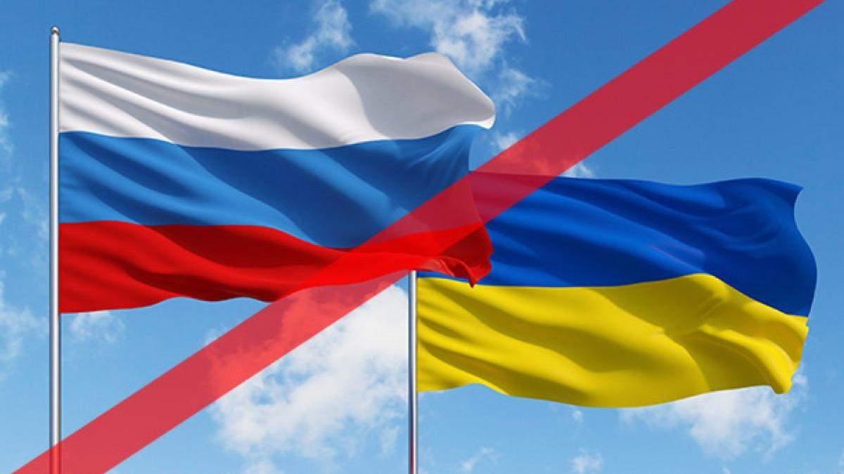 Украина разорвала туристическую соглашение с Россией