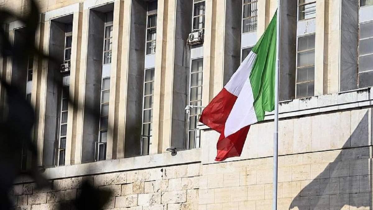 Італія висилає 2 дипломатів РФ після шпигунського скандалу