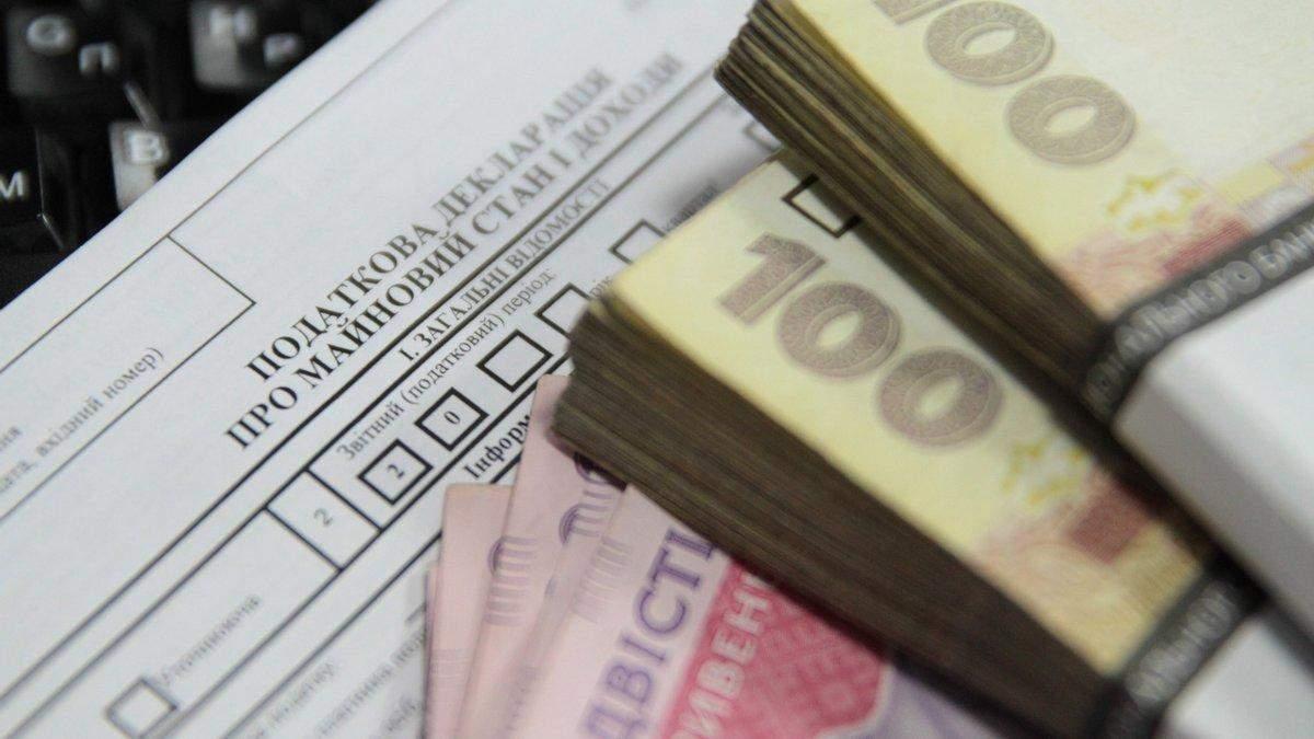 Вивели з тіні чи нашкодили: що треба знати про податкову амністію