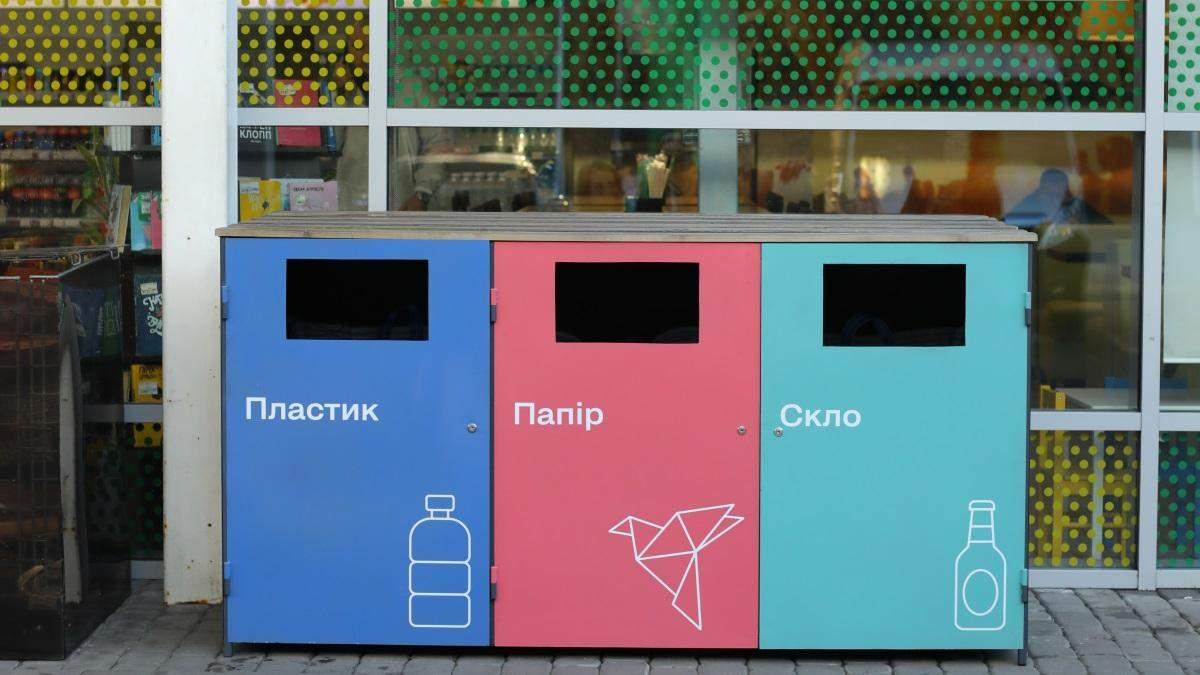 Не тренд, а необходимость: почему важно сортировать отходы