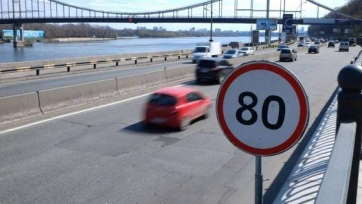 У Києві відмовилися переходити на збільшену швидкість для руху
