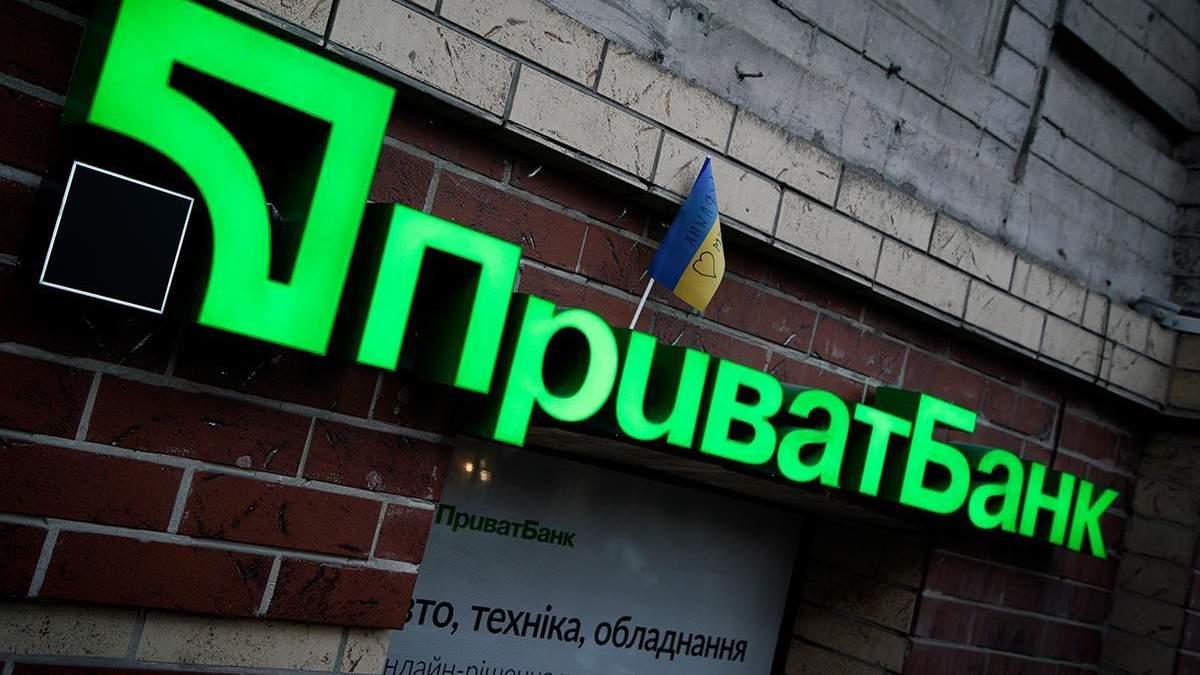 За ексзаступницю Приватбанку Людмилу Шмальченко внесли 50 мільйонів