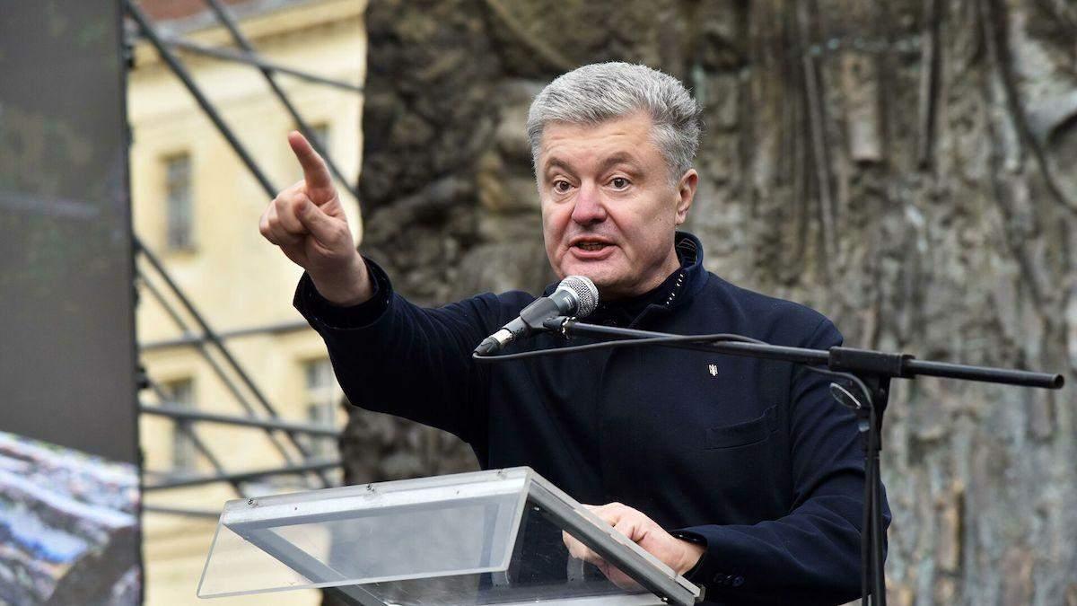 Состояние Петра Порошенко: чем поражает декларация политика за 2020