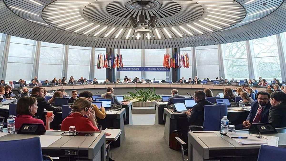 Украина третья по количеству новых дел в ЕСПЧ 2020 года
