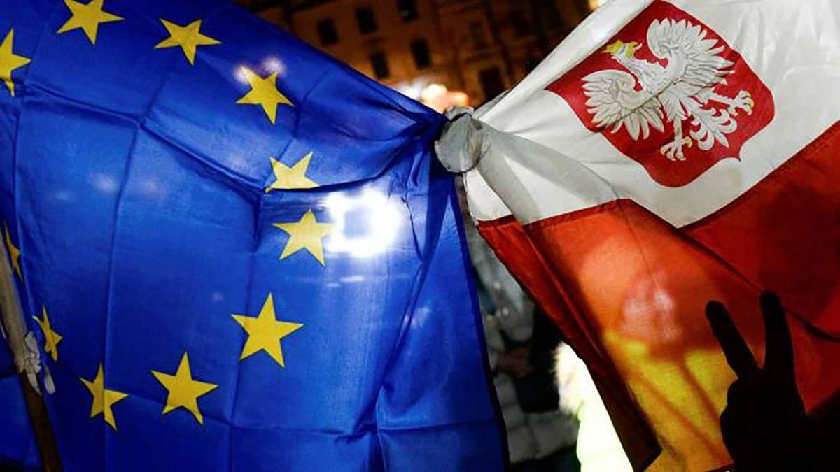 Єврокомісія подала судовий позов проти Польщі – причина