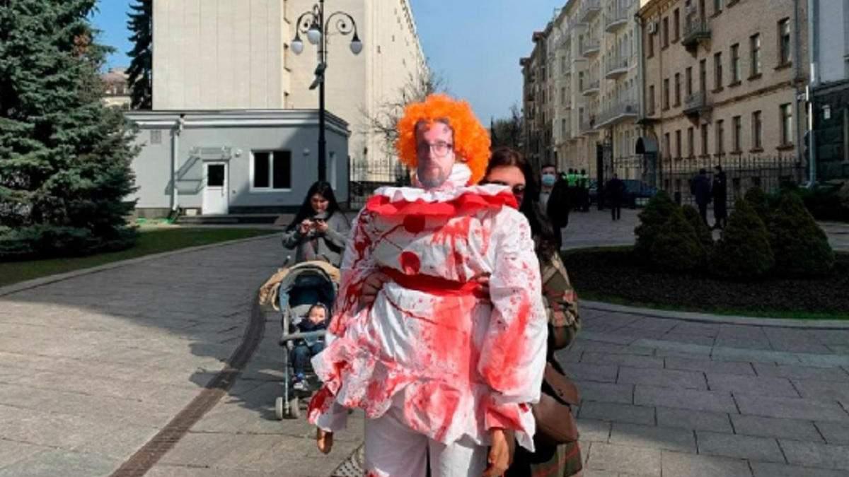 Под здание ОП принесли окровавленных клоунов: фото, видео акции