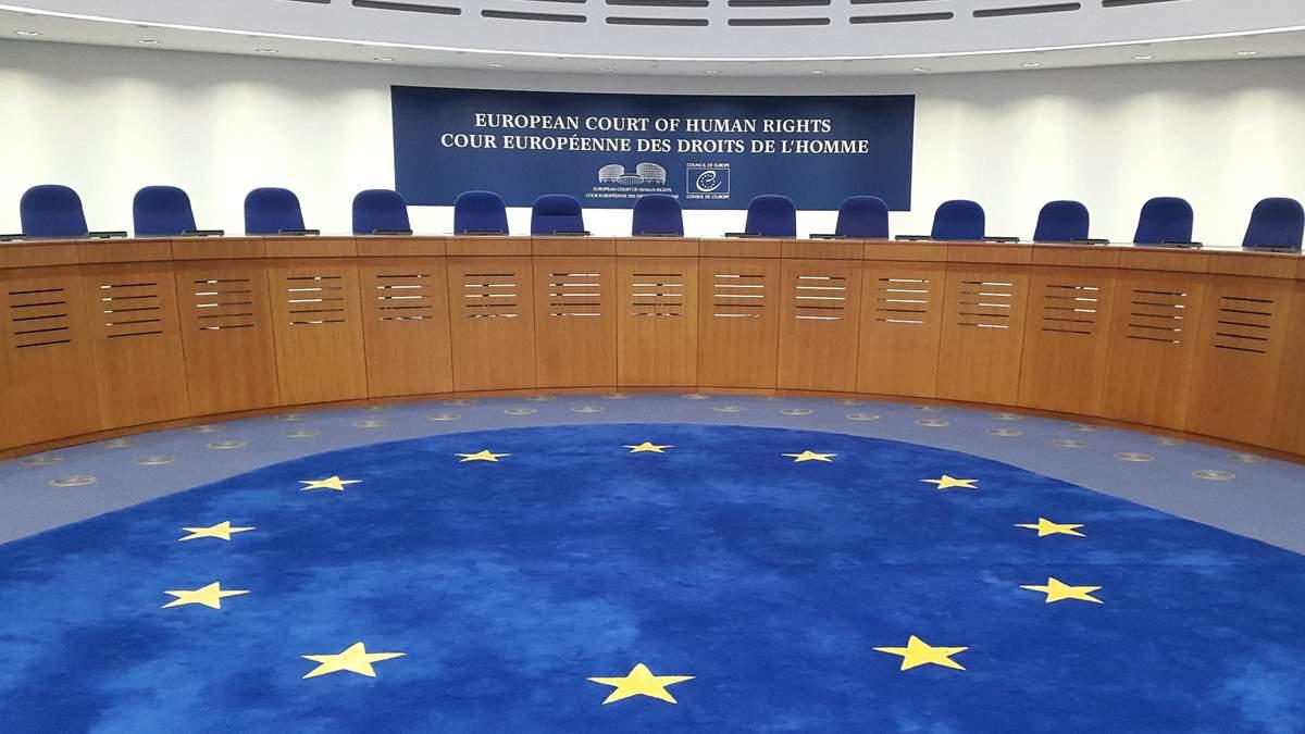 Прокуратура и ГБР: романтика от европейцев в новом отчете ЕСПЧ