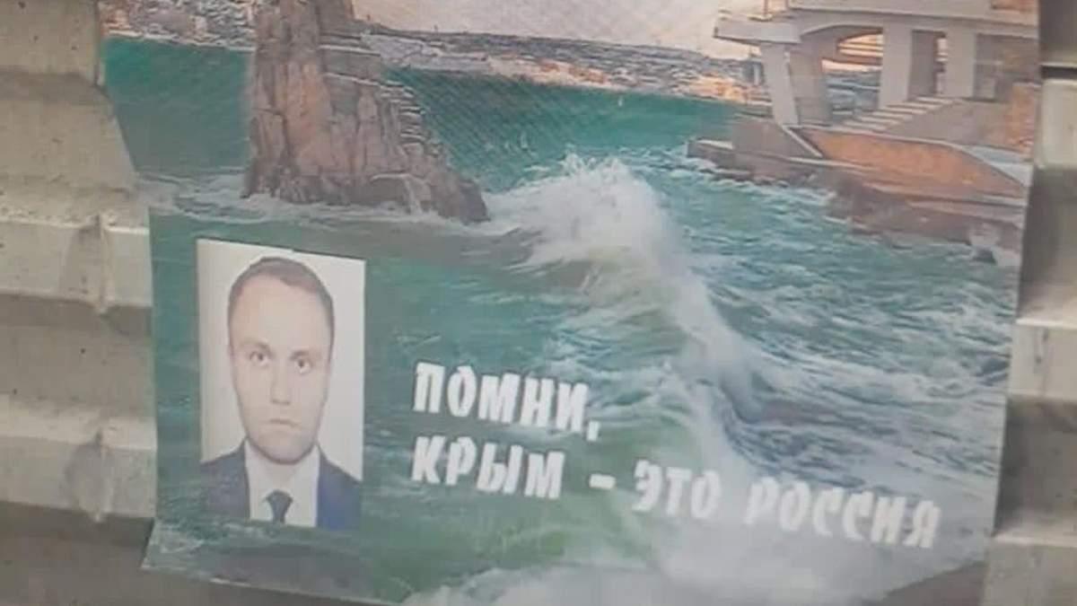 Украина направила России ноту из-за провокации у посольства в Москве