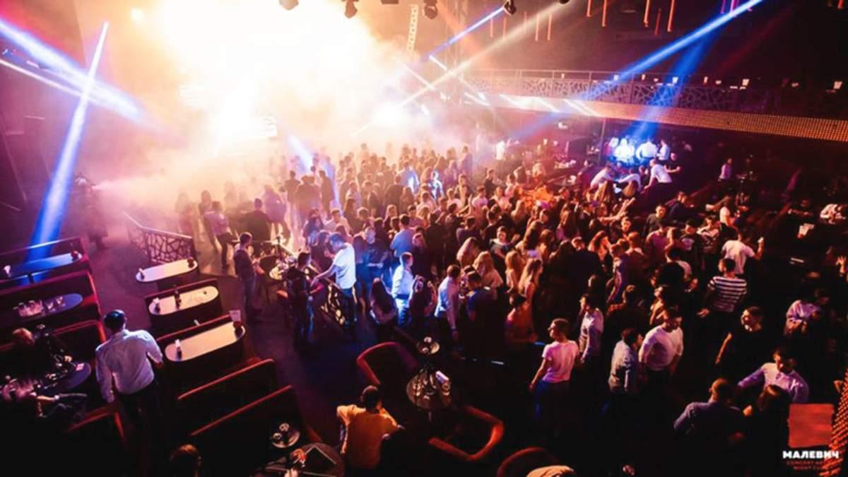 Во Львове закрыли 20 ночных клубов, работавших в локдаун