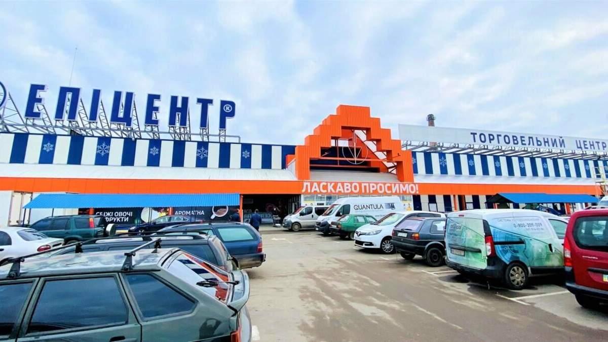 Эпицентр во Львове работает несмотря на запрет мэрии