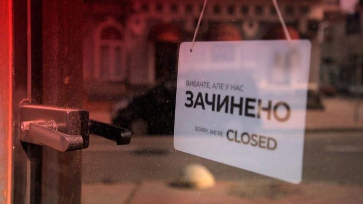 После 16 апреля в Киеве могут продолжить локдаун