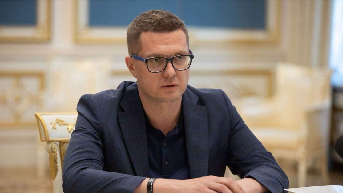 Баканов подав декларацію: квартира, будинок і жодного автомобіля