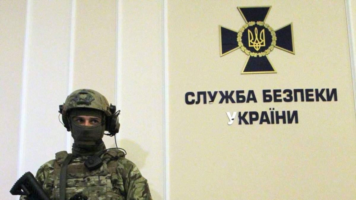 СБУ провела масштабные антитеррористические учения на Луганщине
