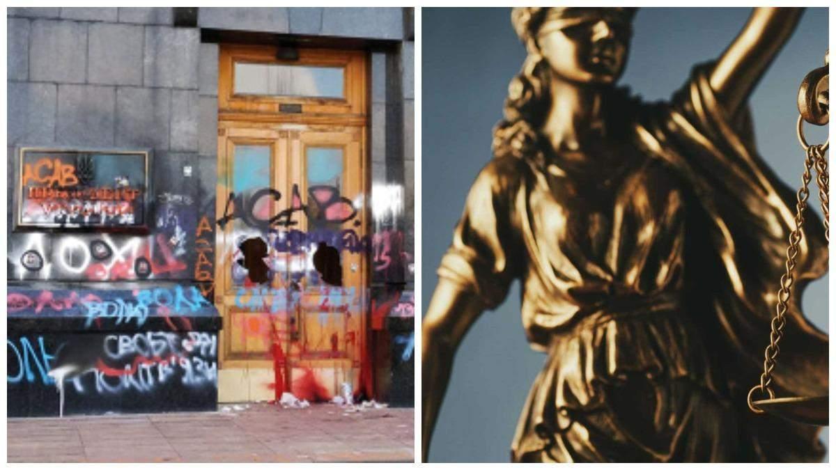 Судья игнорировала отсутствие доказательств против активиста Банковой