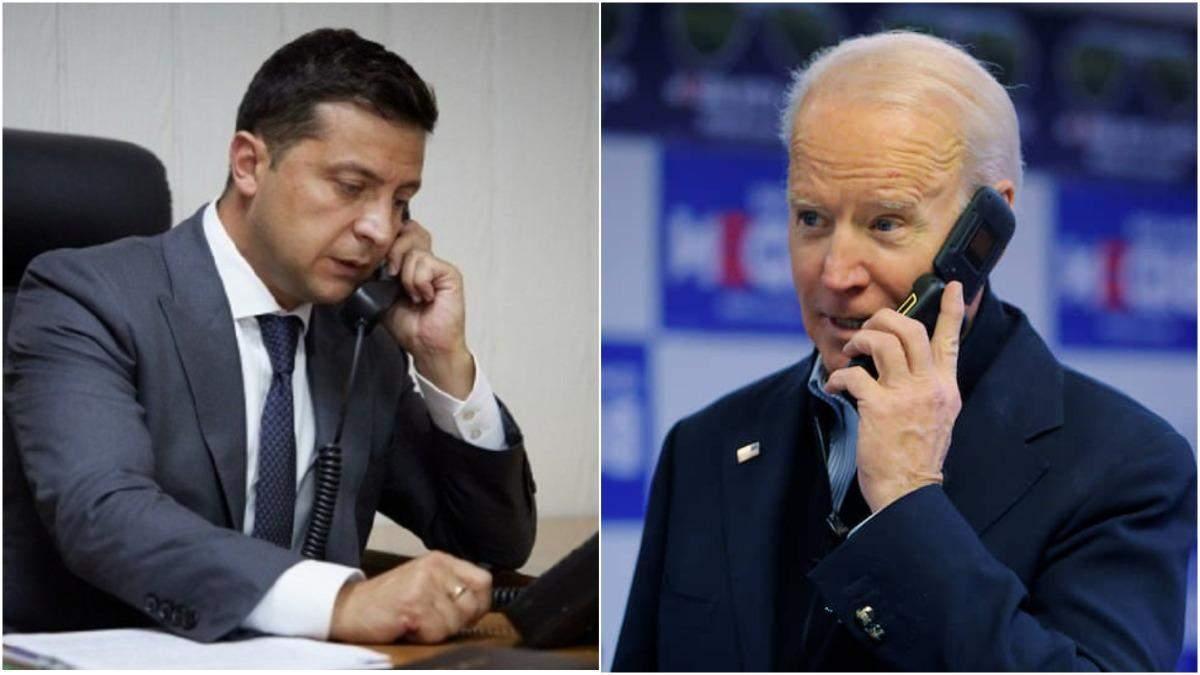 Байден та Зеленський провели телефонну розмову 2 квітня 2021