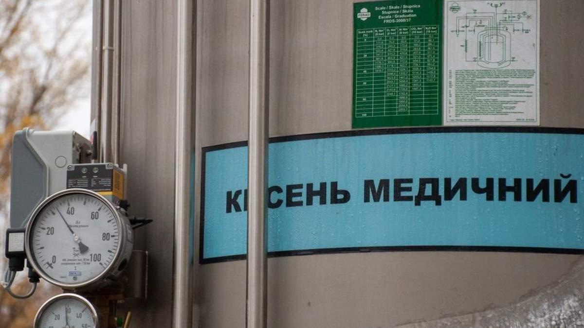 Кислород для COVID-больниц Харьковщины застрял в Суэцком канале