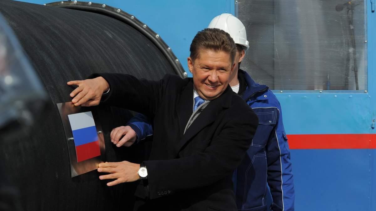 Північний потік-2 став об'єктом гібридної війни РФ