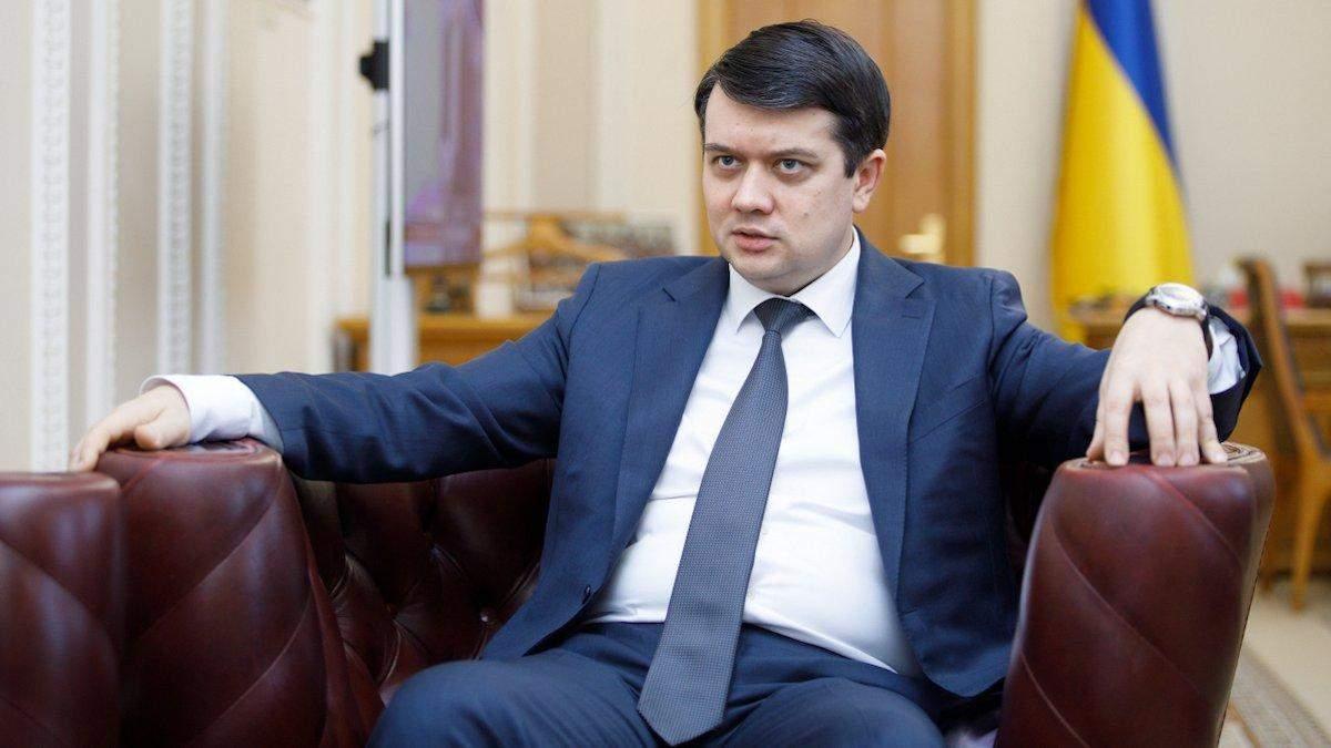 Разумков допустив введення надзвичайного стану в Україні через COVID