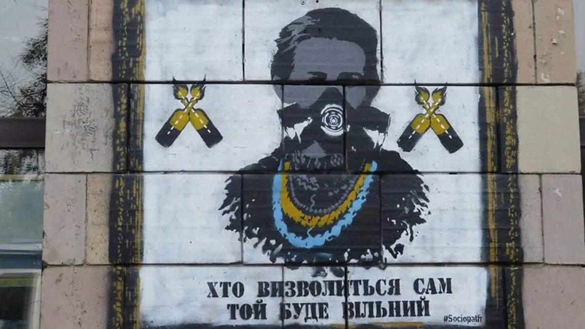 Понад 900 культурних діячів та організацій звернулись до Зеленського
