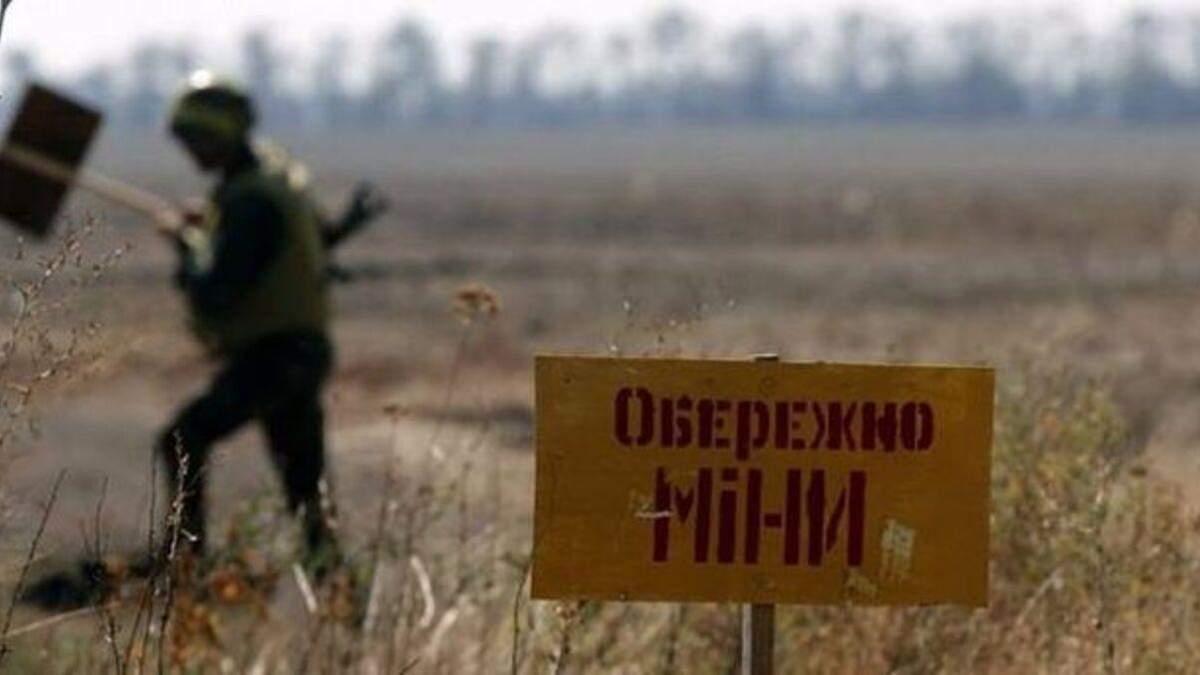 Возле Шумов подорвался украинский военный 3 апреля 2021